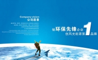 深圳市泰玛风光能源科技有限公司