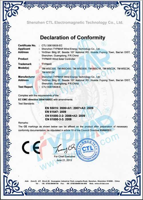 泰瑪風光互補控制器CE證書-EC