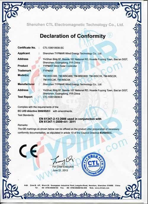 泰瑪風光互補控制器CE證書-SC