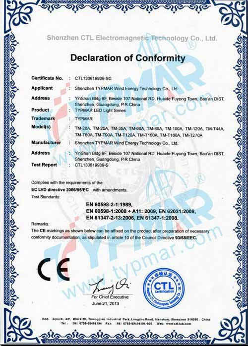 泰瑪LED路燈/隧道燈CE證書-SC