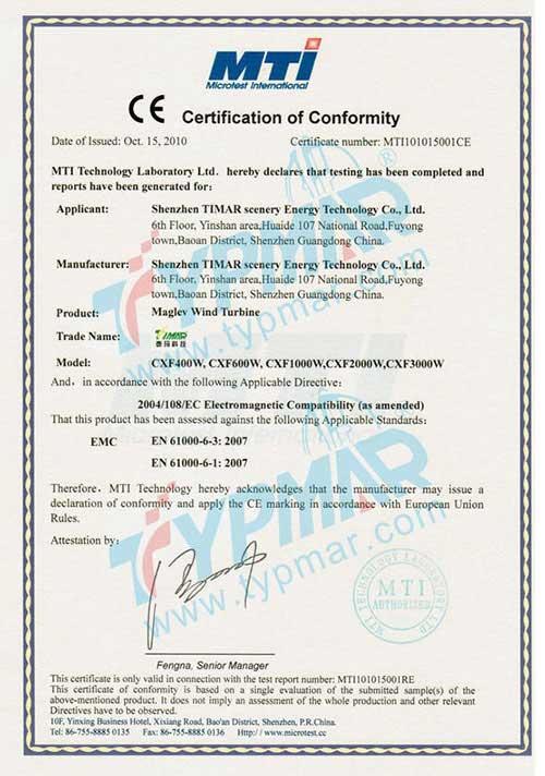 CE證書-泰瑪磁懸浮風力發電機CXF系列