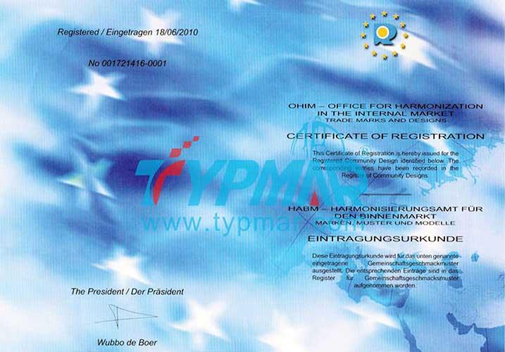 歐盟外觀設計專利證書