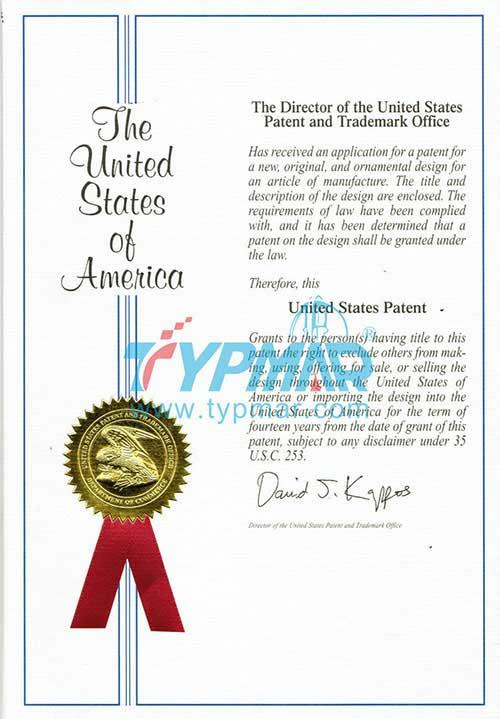 美國專利證書