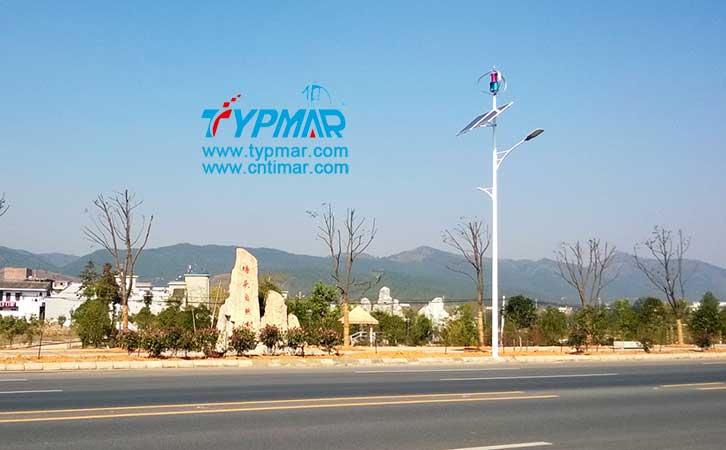 江西吉安永新县将军大道风光互补路灯工程 300W风力发电机应用
